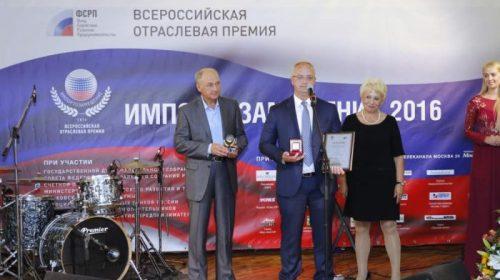 Престижная национальная арт-премия