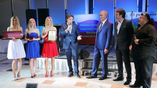 Победители 100 лучших предприятий и организаций