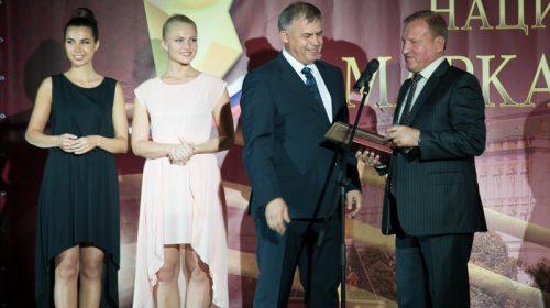 Национальная марка качества – 2014 Торжественная церемония награждения Всероссийской премии