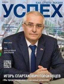 Журнал 4