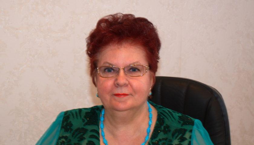 Хаина Жанна Самуиловна