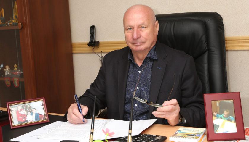 Козак Валерий Васильевич