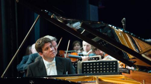 Международный музыкальный фестиваль «Звёзды на Байкале»
