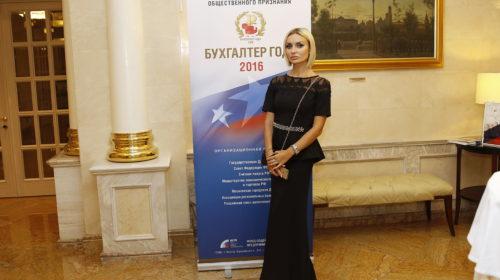 Смагина Анна Хасьяновна