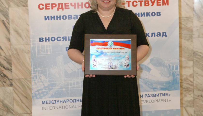 Афанасьева Оксана Владимировна