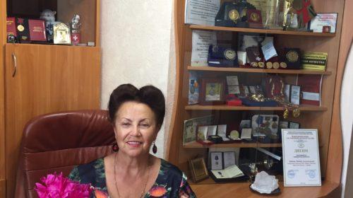 Зайцева Любовь Александровна