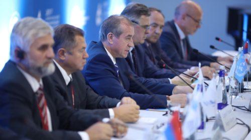 Байкальский Международный экологический водный форум