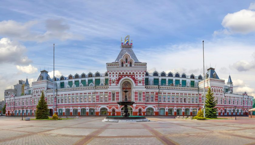 Нижний Новгород: город традиций и новаций