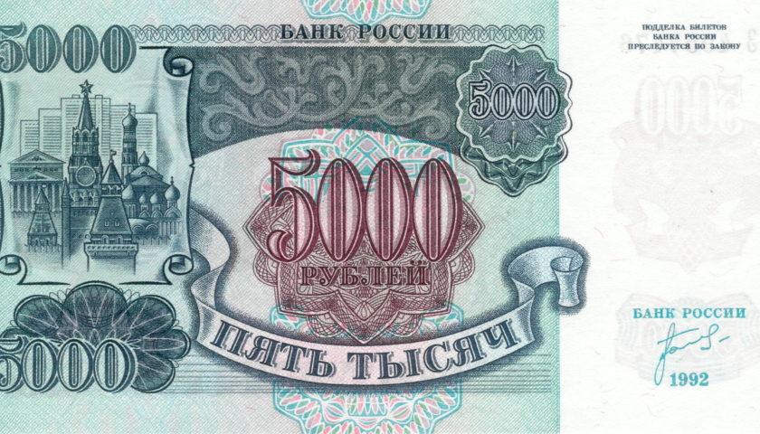 «Романсы» финансов лихих 90-х