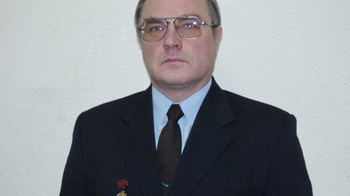 Фомин Сергей Николаевич