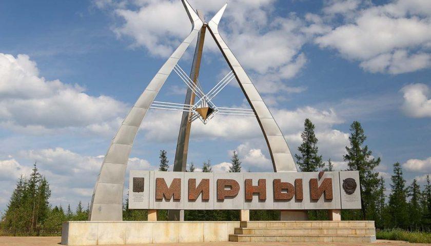 Саха – Якутск — Мирный: бриллианты человеческой души