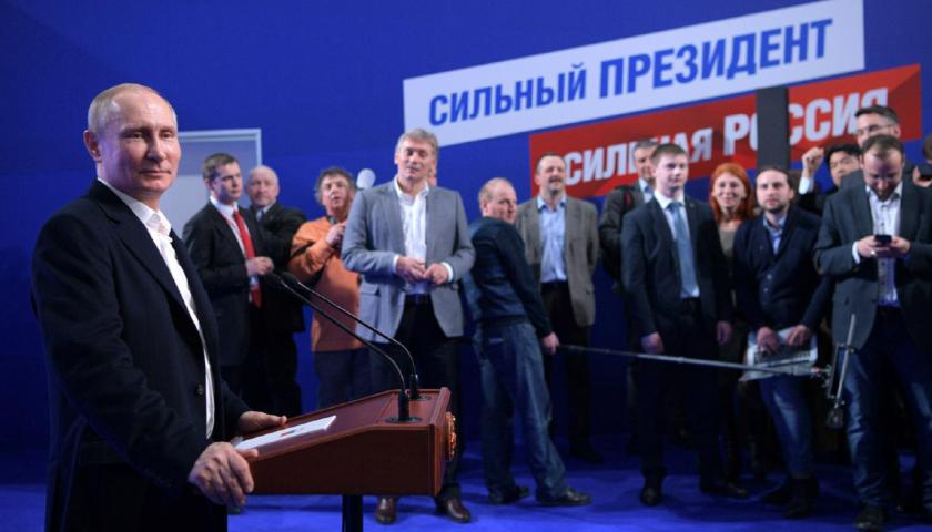 Победил народ России