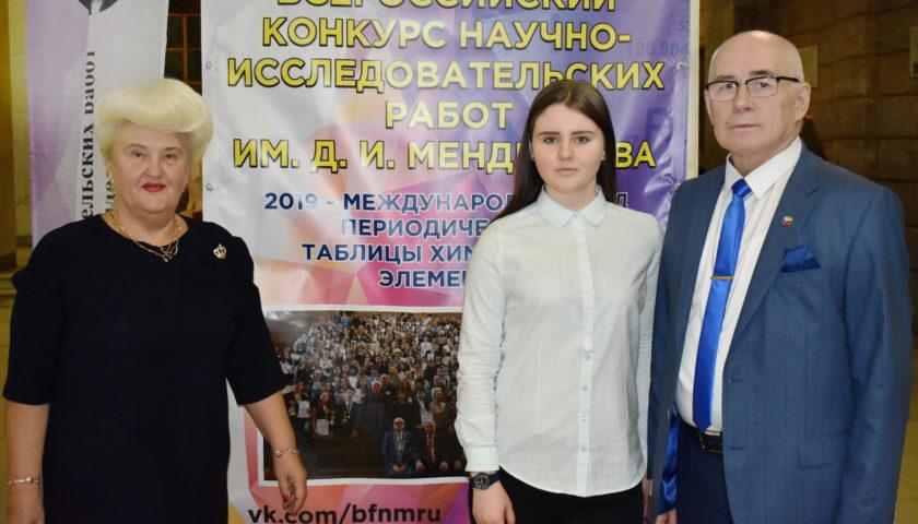 Разина Татьяна Фёдоровна