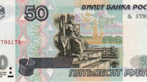 Денежные реформы  современной России