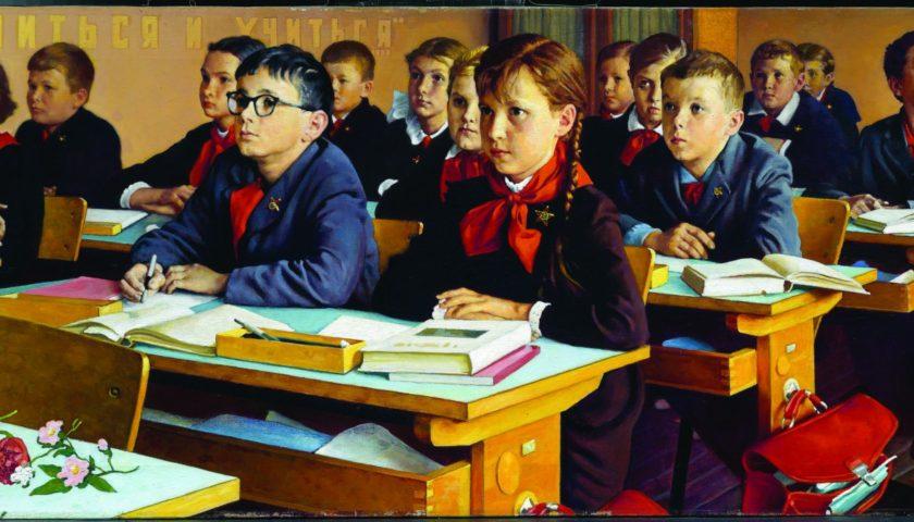 Плюсы и минусы советского образования