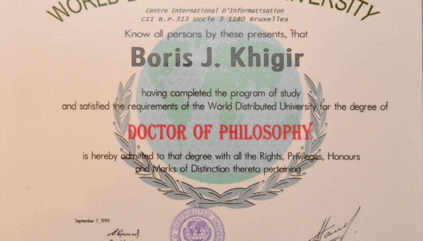 Профессор Хигир: «Успешность в России – штука своеобразная…»