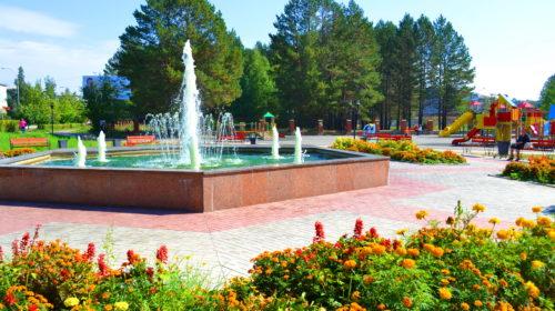 Саянск — город с большим будущим