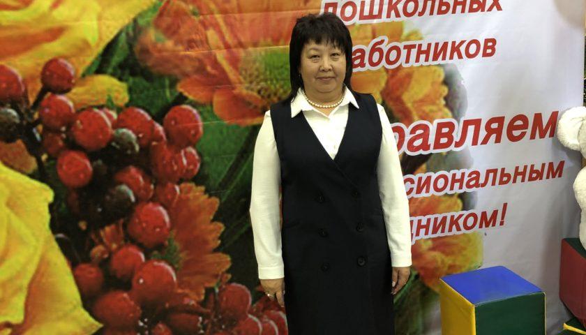 Допул Урана Павловна