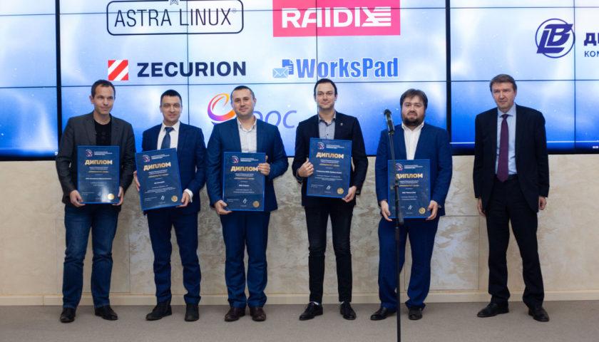 В Москве выбрали лауреатов V премии по импортозамещению «Приоритет-2019»