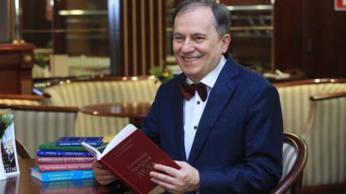 Василий Гоч: «Философские пазлы для взрослых «детей»