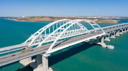 Крым: полуостров с тайнами