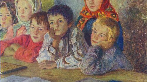 Образованию России – тысяча лет