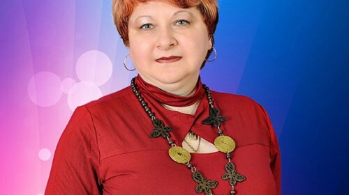 Комендант Юлия Яковлевна