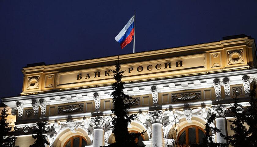 Россия желает миру добра