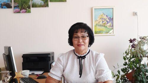 Хертек Лада Валерьевна