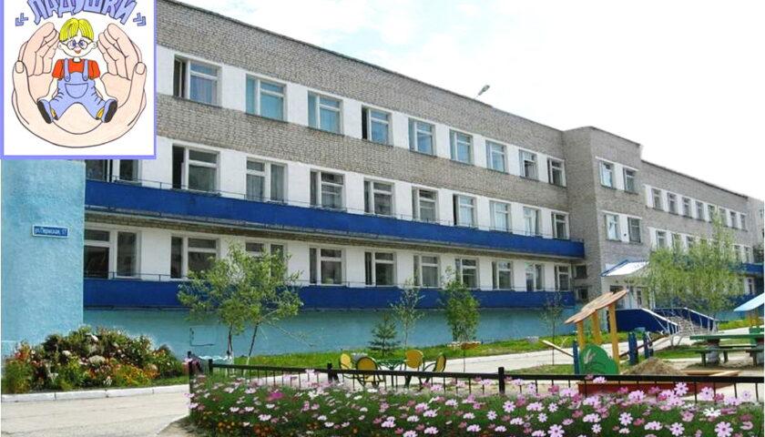 Полятыкина Яна Викторовна