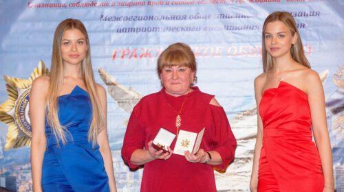 Бессонова Вера Михайловна